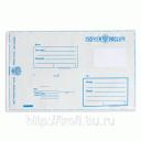 Конверт почтовый Почта России 229х324