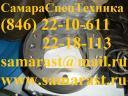 Крышка верхняя БМ-302Б.09.50.016