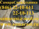 Фрикцион БМ-205.02.02.200