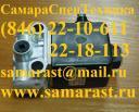 Клапан электромагнитный КЭМ 18-01