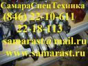 Гидрораспределитель У3.19.00.000
