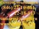 Размыкатель тормоза КС-45717.26.310