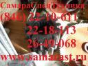 Шестерня КС-4572.28.101 (КС-45717.28.101) 14 зуб