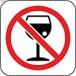 Кодирование от алкоголизма г. Миасс