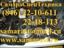 Фланец КОМ МП05-4202010