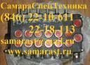 Гидрораспределитель РХ346 1ЖЖЖЖЖЖ4