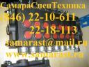 Гидрораспределитель РХ346 3КССССССС3