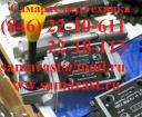 Гидрораспределитель ВММ10.34 (1РММ10.34)