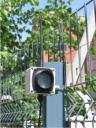Цифровой оптико-электронный пассивный извещатель «СПЛАВ-М»