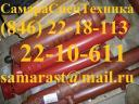 Гидроцилиндр КГЦ-136.00.000