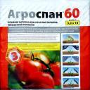 Полипропиленовый нетканый материал АГРОСПАН 60