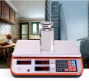 Весы электронные с расчетом стоимости LA-105