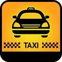 Междугороднее такси Новосибирск Бийск