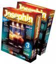 Josephin Гелевые свечи с морскими раковинами №1