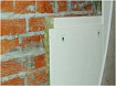 ЗИПС-Синема, звукоизоляция стен