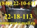 Радиатор масляный ТО-28А 10.13.100 (68У.08.3000)