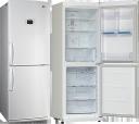 Холодильник LG GA-B379UVQA
