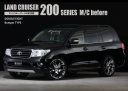 Обвес DOUBLE EIGHT для Toyota Land Cruiser 200 ver.1 (Original Japan)