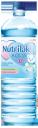 Вода Nutrilak AQUA детская 1,5 л