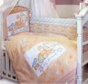 Комплект в кроватку Zoo Bear 7 пр.
