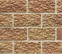 Жаростойкая керамическая плитка Леонардо Макси прямая