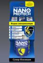 Супер Изоляция NanoProtech, 210мл