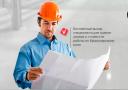 Полимерные промышленные полы в Красноярске.