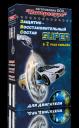 Защитно-восстановительный состав «SUPER» для двигателя, 200 мл