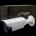 Видеокамера St-777 TVI PRO