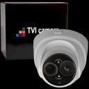 Видеокамера St-800 TVI PRO