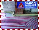 Компенсационная лента 10мм, длина 30м самоклеющаяся