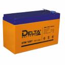 DTM 12012, Аккумулятор