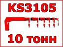 Крановая установка Kanglim KS3105 10 тонн