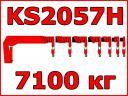 Крановая установка Kanglim KS2057H 7.1 тонн