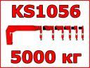Крановая установка Kanglim KS1056 5 тонн