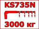 Крановая установка Kanglim KS735N 3 тонны