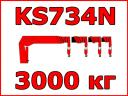 Крановая установка Kanglim KS734N 3 тонны