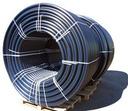 Труба полиэтиленовая (для садового водопровода) 25 мм