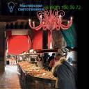 Facon de Venise люстра MERIPIRS 8L