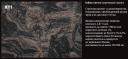Порода камня К11 Indian Aurora (коричневый гранит).