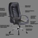 Кресло премиум класса LC-2 Ch