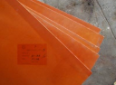 Скребок колеса (текстолитовый)