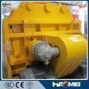 SICOMA бетоносмеситель 2,0м3