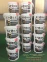 Теплоизоляционные покрытия - Броня Классик НГ