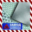 Стеклофольма-ткань СФ (140-11)
