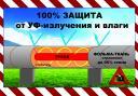 Фольгоизол СРФ-0,1-200