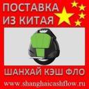 Моноколесо моноцикл из Китая оптом