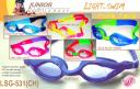 Очки для бассейна (детские). Модель 531 (СН)