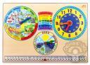 Календарь природы + Часы