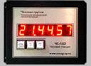 Часовая станция ЧС-1-02